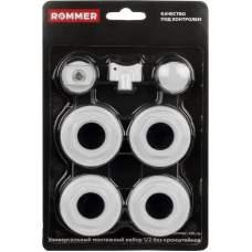 Монтажный комплект 7 в 1 ROMMER 1/2 (RAL9016)