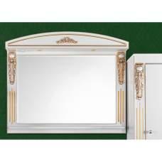 Зеркало Версаль Белое (патина золото)