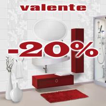 "Скидка 20% на мебель для ванных комнат ""Valente"""