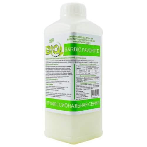 SARBIO FAVORITE 8803 Жидкое моющее средство для стирки деликатных тканей, бут., 0,9кг