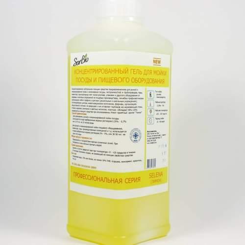 SARBIO SELENA Э (лимон), бут. 1 кг