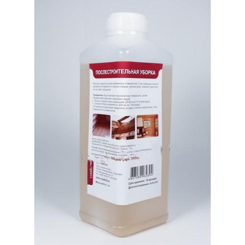 SARBIO ПСУ Моющее средство для деревянных поверхностей, бут. 1 кг