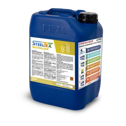 STEELTEX NEUTRALIZER - Нейтрализация кислотности Уссурийск STEELTEX EXTRA CALDAIE - Очиститель камеры сгорания Подольск